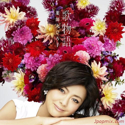Hiroko Yakushimaru - Uta Monogatari