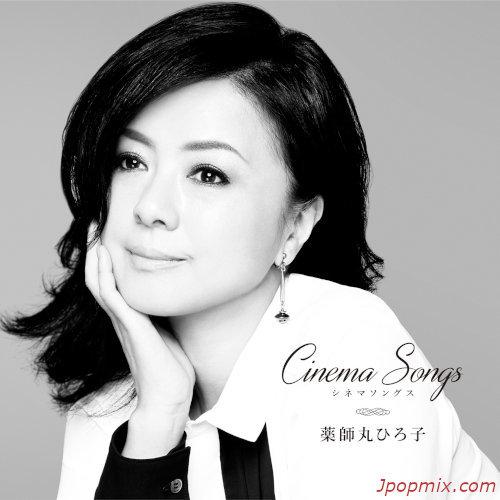 Hiroko Yakushimaru - Cinema Songs