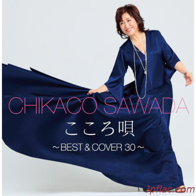 Chikako Sawada - Cocolo Uta -Best & Cover 30- rar