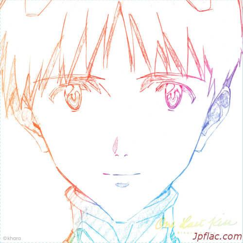 Utada Hikaru - One Last Kiss rar