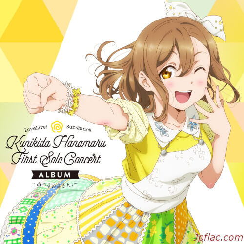LoveLive! Sunshine!! Kunikida Hanamaru First Solo Concert ALBUM ~Oyasuminasan!~ rar