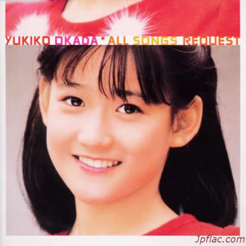 Yukiko Okada - ALL SONGS REQUEST rar