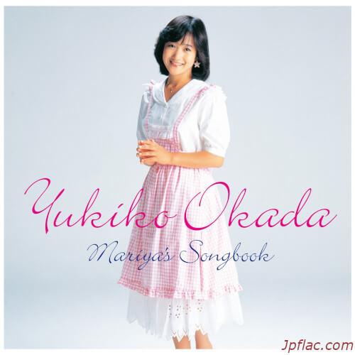Yukiko Okada - Yukiko Okada Mariya's Songbook rar