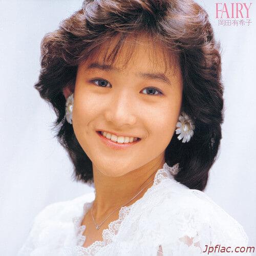 Yukiko Okada - FAIRY rar