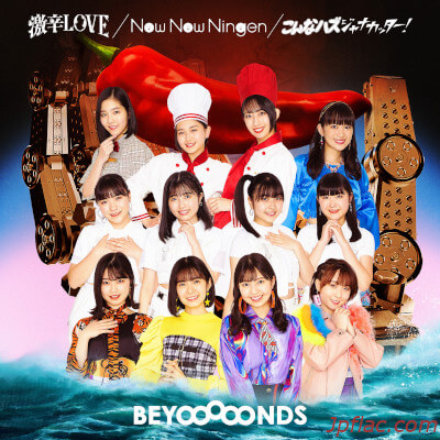 BEYOOOOONDS - Gekikara LOVE / Now Now Ningen / Konna Hazuja Nakatta! rar