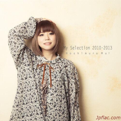 Mai Hoshimura - My Selection 2010-2013 rar