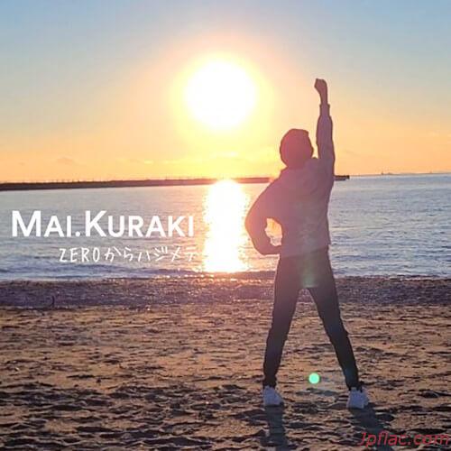 Mai Kuraki - Zero Kara Hajimete rar