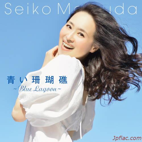 Seiko Matsuda - Aoi Sangoshou (Blue Lagoon) rar