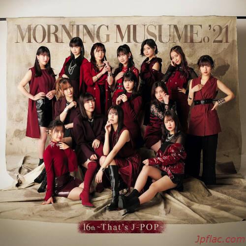 Morning Musume. - 16th ~That's J-POP~ rar