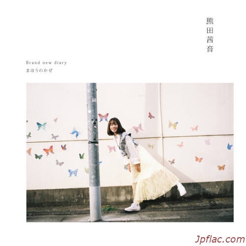 Akane Kumada - Brand new diary / Maho no Kaze rar