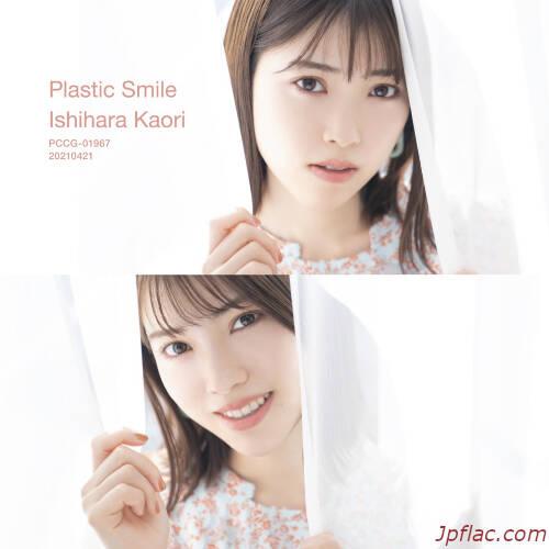 Kaori Ishihara - Plastic Smile rar