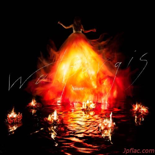 Aimer - Walpurgis rar