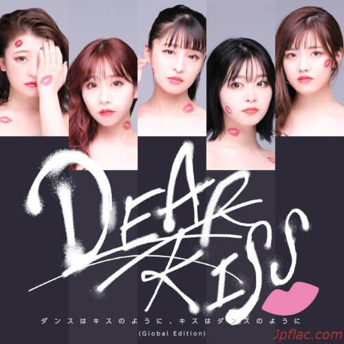 DEAR KISS - Dance wa Kiss no Yoni, Kiss wa Dance no Yoni rar