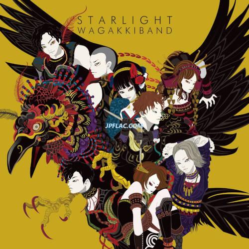 Wagakki Band - Starlight rar