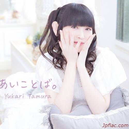 Yukari Tamura - Ai Kotoba. rar