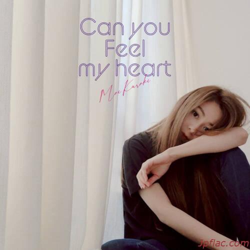 Mai Kuraki - Can you feel my heart rar