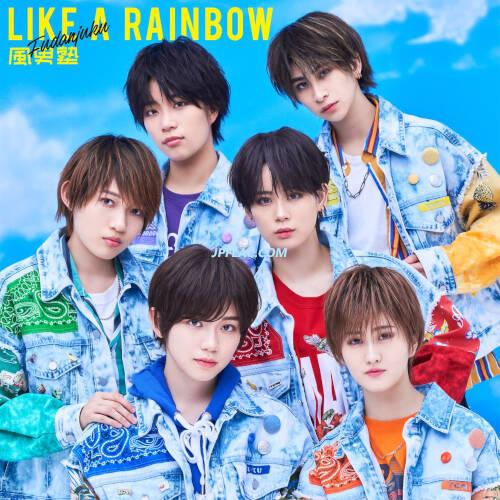 Fudanjuku - LIKE A RAINBOW rar