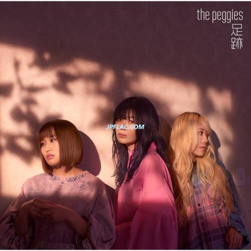 the peggies - Ashiato rar