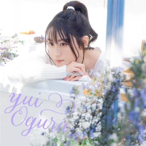 Yui Ogura - Heart Forest rar