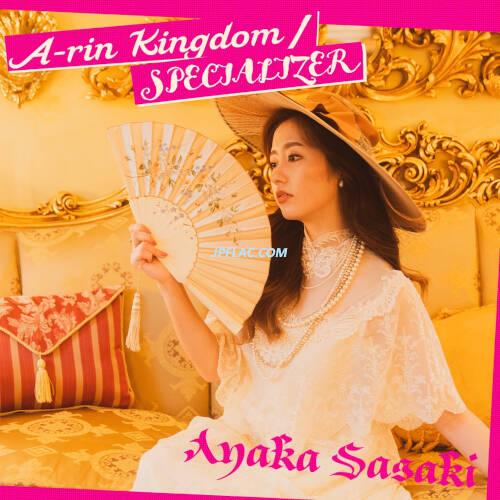 Ayaka Sasaki - A-rin Kingdom / SPECIALIZER rar