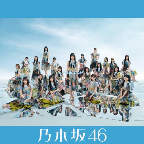 Nogizaka46 - Gomenne Fingers crossed (Special Edition) rar
