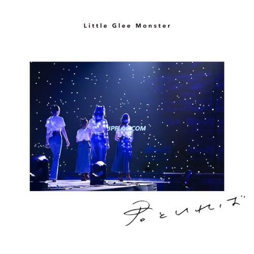 Little Glee Monster - Kimi to ireba rar