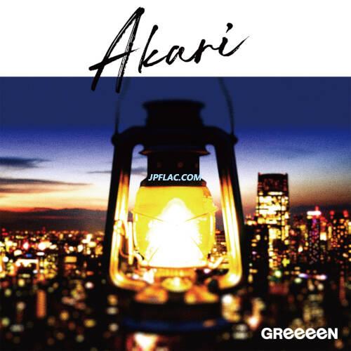Download GReeeeN - アカリ rar