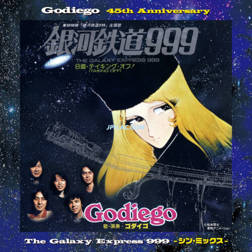 GODIEGO - The Galaxy Express 999 (New Mix) rar