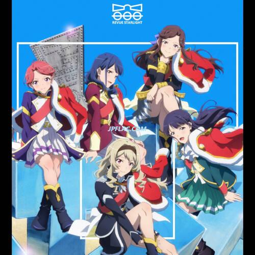 Shoujo☆Kageki Revue Starlight the Movie Insert Song Album Vol.1 rar