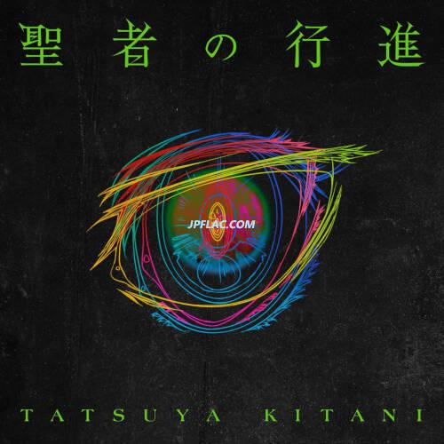 Tatsuya Kitani - Seija no Koushin rar