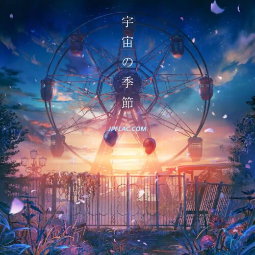Download Lanndo - 宇宙の季節( feat.Eve & suis (from ヨルシカ)) rar