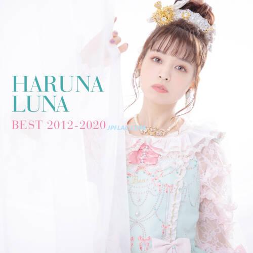Luna Haruna - HARUNA LUNA BEST 2012-2020 rar