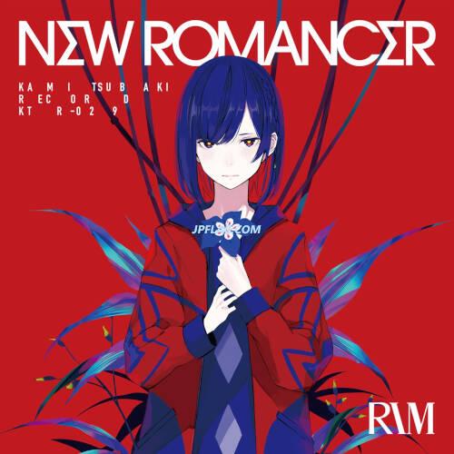 RIM - NEW ROMANCER rar