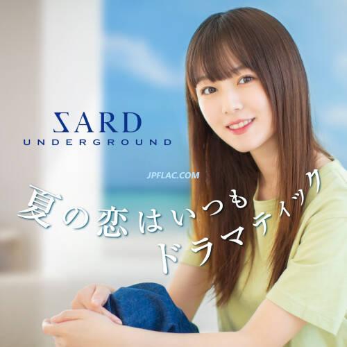 SARD UNDERGROUND - Natsu no koi wa itsumo doramatikku rar