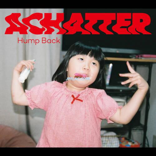 Download Hump Back - ACHATTER rar