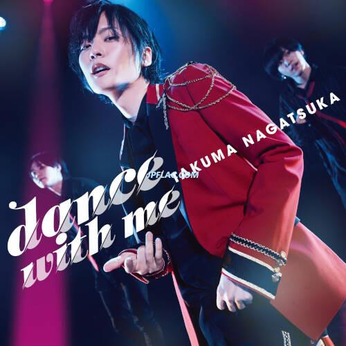 Download 永塚拓馬 - dance with me rar