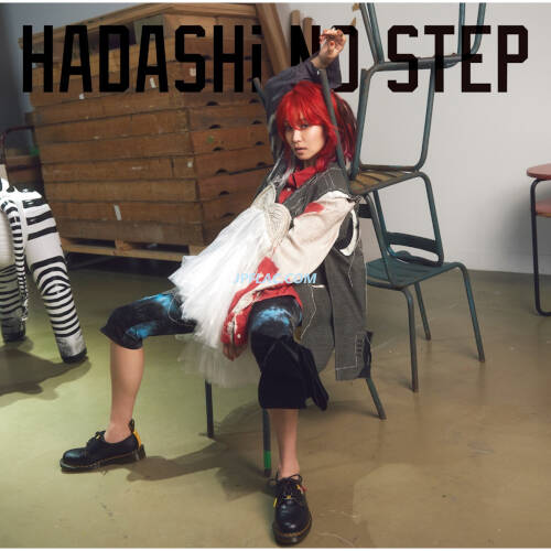Download LiSA - HADASHi NO STEP rar